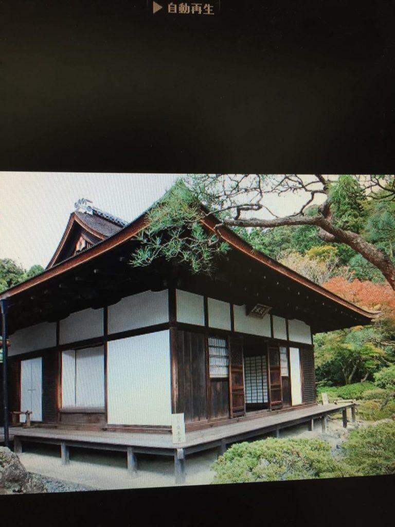 銀閣寺 .東求堂