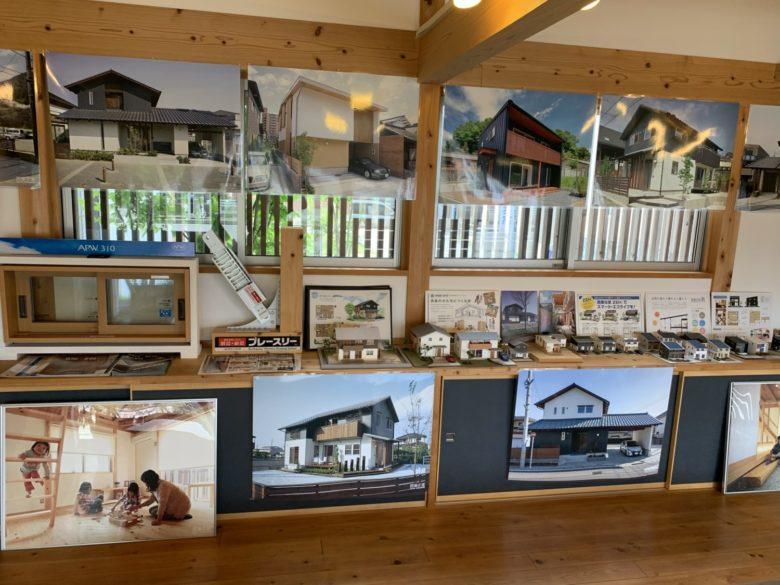 木の家博覧会開催