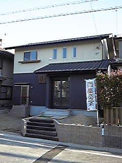 現場監督さんの力こぶ日記-Image048.jpg