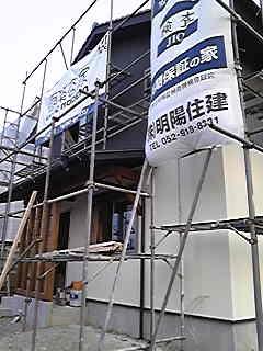 現場監督さんの力こぶ日記-Image124.jpg