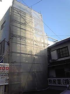 現場監督さんの力こぶ日記-Image316.jpg