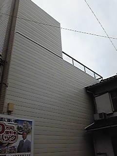 現場監督さんの力こぶ日記-Image318.jpg
