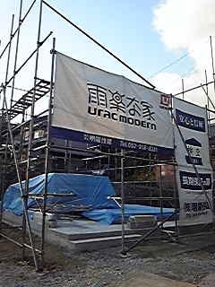 現場監督さんの力こぶ日記-Image430.jpg
