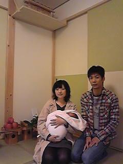 現場監督さんの力こぶ日記-Image618.jpg