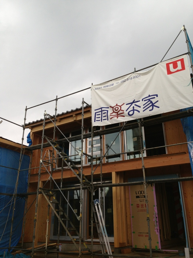 現場監督さんの力こぶ日記-IMG_0151.jpg