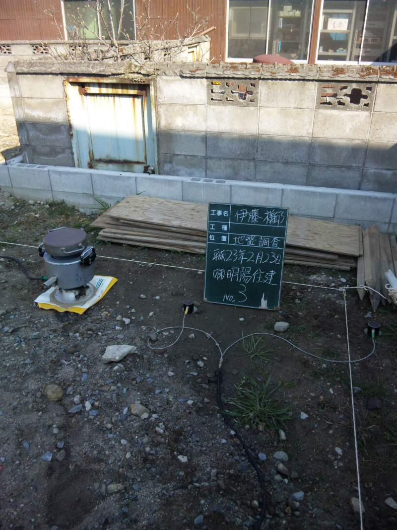 現場監督さんの力こぶ日記-110223_094123.jpg