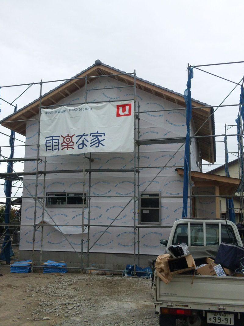 現場監督さんの力こぶ日記-121202_115757.jpg